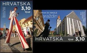 CROATIA / 2018, CROATIAN TOURISM, MNH