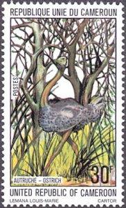 Cameroun # 628 mnh ~ 30fr Bird Ð Ostrich