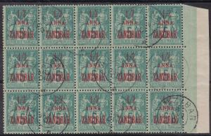 FRENCH ZANZIBAR 1896 PEACE & COMMERCE 1/2A ON 5C CTO BLOCK