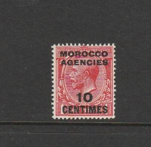 Morocco Agencies French 1917/24 10c on 1d MM SG 193