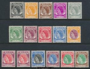 1954-55 Malaya Malacca QEII Definitives set of 16 SG 23-38 MLH