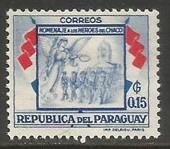 PARAGUAY 510 MOG O537-3