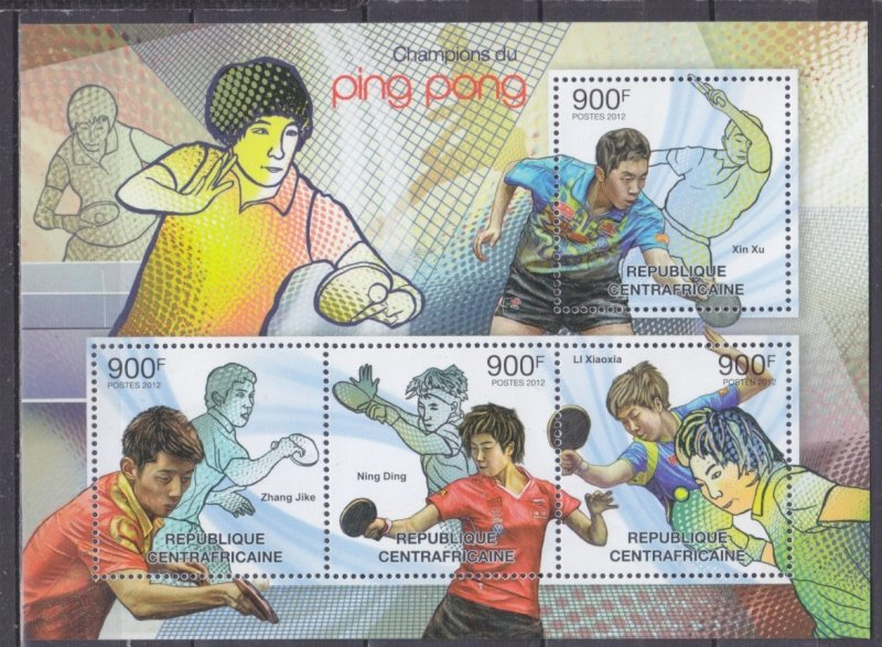 2012 Central African Republic 3762-65KL Tennis 16,00 €