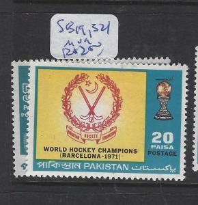 PAKISTAN (P2710B) SG  SG 319, 321   MOG