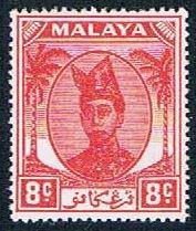 Malaya Trengganu 58 MNH Sultan Shah 1949 (MV0061)