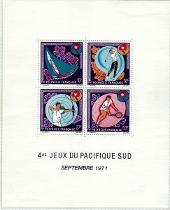 French Polynesia Sc C77a Souvenir Sheet MNH SCV$190...French Colonies are Hot!