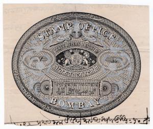 (I.B) India Revenue : East India Company Stamped Paper 3R 8a