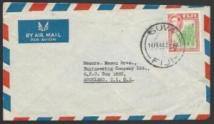 FIJI 1948 GVI 5d single franking cover ex Suva to NZ.......................25759