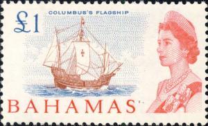 BAHAMAS - 1965 - SG261 £1 Columbus's Flagship - Mint*