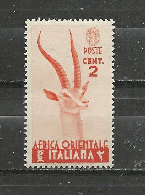 Italian East Africa Scott catalogue #1