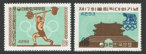 Korea South 309-310,MNH.Michel 307-308. Olympics Rome-1960.Weight lifter,Gate.