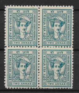 INDIA-INDORE SG40 1941 2a TURQUOISE-BLUE BLK OF 4 MNH