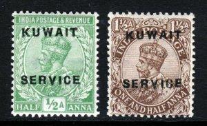 KUWAIT KG V 1923 OFFICIALS Overprinted KUWAIT SERVICE SG O1 & O3 MINT