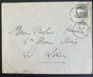 1941 Jerusalem Palestine Government House Official Cover