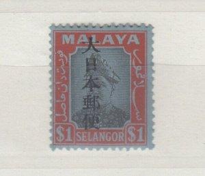 Malaya Selangor Japanese Occupation $1 MNH J8469