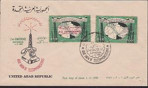 SYRIA UAR 1959 FDC 2nd Conference - with and without overprint..............5548