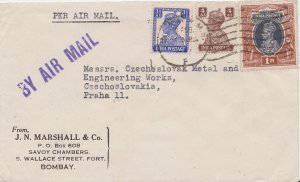 India 3 1/2a, 4a and 1R KGVI 1947 Bombay, R.M.S. Airmail to Prague, Czechoslo...