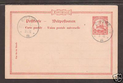 German New Guinea H&G 9 used 1900 10pf Postal Card