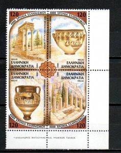 Greece #1938 MNH .