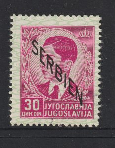 German Occ of Serbia a used?? 30d pink from 1941