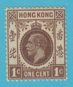 HONG KONG 109  MINT HINGED OG * NO FAULTS VERY  FINE !