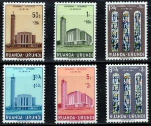 Ruanda-Urundi Sc #B31 to B36 - Semi-Postals - Usumbura Cathedral - 1961 - MNH