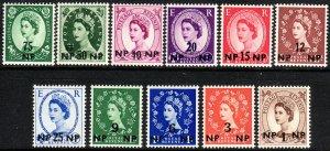 1957 GB Oman QE portrait surcharge complete MNH set Sc# 65 / 75 CV $10.45