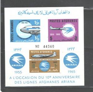 AFGHANISTAN 1963 #717a; M.S Imper.. MNH 10th Anniv. ARIANA Air Lines