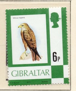 Gibraltar 1977 QEII Early Issue Fine Mint Unmounted 6p. NW-99229