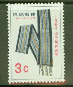RYUKYU Scott 120 Minsah Obi Sash 1964 MNH** stamp
