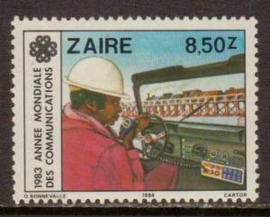 Zaire   #1141  MLH  (1984)  c.v. $0.65