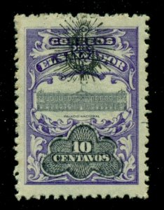 El Salvador 1907 #360 MH SCV (2020) = $0.25