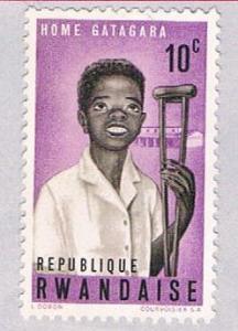 Rwanda 70 Used Boy with crutch 1964 (BP29022)
