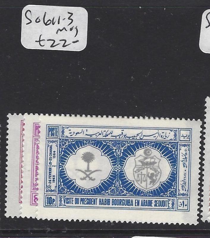 SAUDI ARABIA (P0102B)  VISIT TUNISIA  SG 611-3   MOG