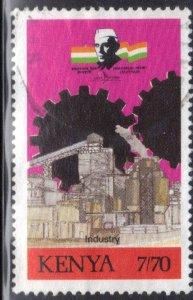 KENYA SCOTT# 504 USED 7.70sh 1989  INDUSTRY  SEE SCAN