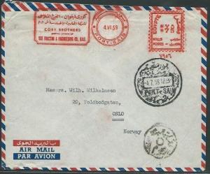 EGYPT 1959 cover to Norway : Port Said meter &  cds.............38565