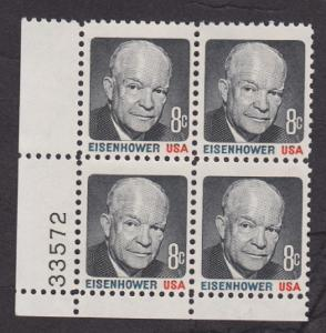 1394 Dwight Eisenhower MNH Plate Block LL