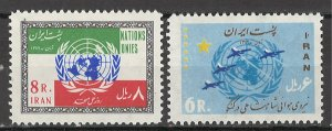 COLLECTION LOT # 5602 IRAN #1263-4 MH 1963 CV+$11