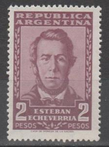 Argentina #666  MNH VF  (SU1096)