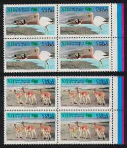 Chile Birds Flamingos Vicuna Endangered Species 2v Blocks of 4 Traffic Margins