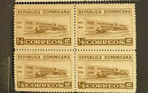 DOMINICAN REPUBLIC, STAMPS, MNH #ENEROA4