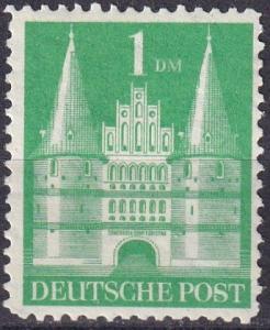 Germany #658b MNH CV $38.00