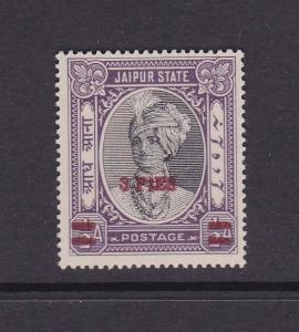 India Jaipur Sc 58 MNH