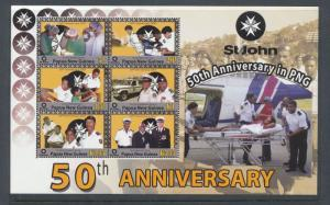 Papua New Guinea MNH S/S St. Johns Ambulance 2007