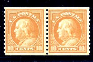Intact 1917 US #497 MNH OG ~ Horizontal Coil Pair [Perforated 10 Vertically]