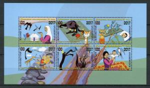 Kazakhstan 2017 MNH Kazakh Animation 6v M/S WITHOUT Header Text Cartoons Stamps