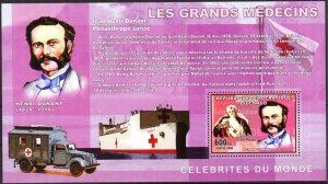 Congo 2006 Medicine Great Doctors H. Dunant Ambulance Cars Ships S/S MNH