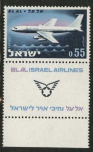 ISRAEL Scott 228 MNH** Boeing 707 w tab 1962 CV$1.25