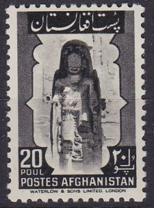 AFGHANISTAN [1951] MiNr 0345 ( **/mnh )