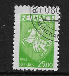 BELARUS 34 USED NATL. ARMS ISSUE
